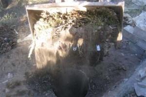 13هزار حلقه چاه غیرمجاز در سال 1395 بسته شد