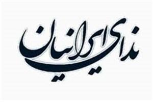 درخواست از صادق خرازی  برای ثبت نام در  انتخابات ریاست جمهوری