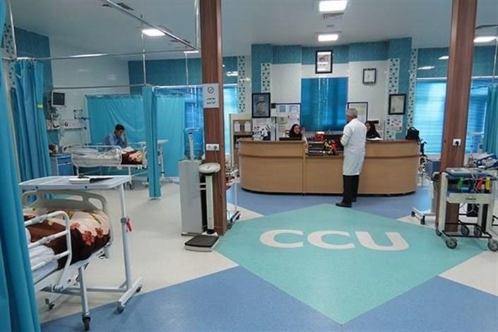 بیمارستان دانشگاه آزاد اسلامی
