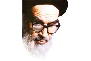متن کامل پیام امام خمینی (ره) در 12 فروردین سال 58
