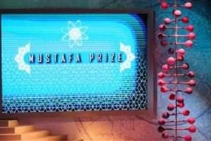 برگزاری دومین دوره جایزه مصطفی(ص) در آذرماه/تلاش برای توسعه وقف و نذر علمی