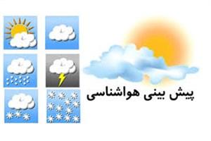 بارش باران در کشور تا آخر هفته/ باد شدید می وزد