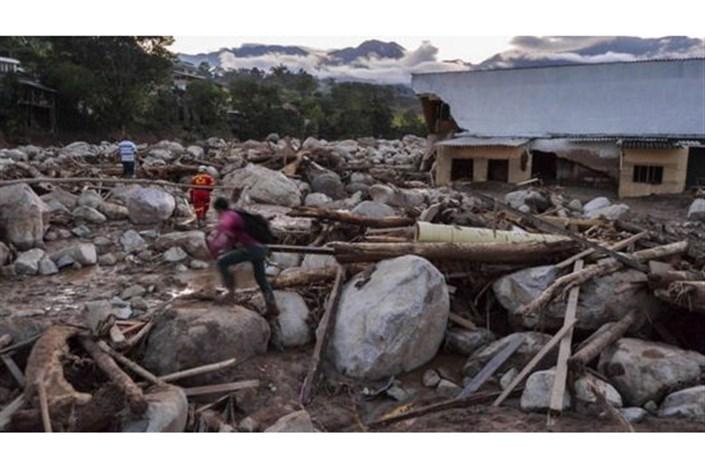 254 کشته بر اثر وقوع رانش زمین در کلمبیا