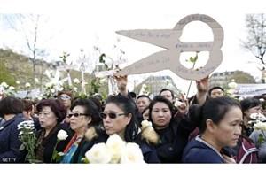 تظاهرات هزاران نفری در پاریس در محکومیت کشته شدن یک چینی به دست پلیس