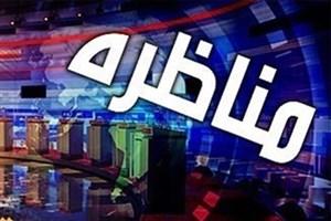 آغاز پخش مناظره تلویزیونی نامزدهای انتخاباتی از جمعه