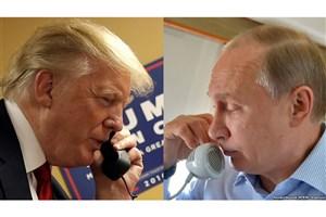 تماس تلفنی پوتین با ترامپ و سایر رهبران منطقه