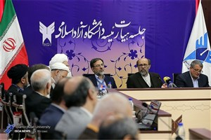 IAU President Meets with Iranian Authorities for Nowruz