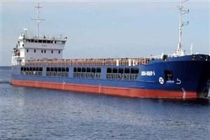 غرق شدن یک کشتی در دریای سیاه