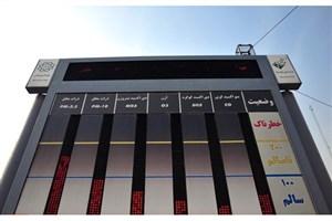 رطوبت 95 درصدی هوا در خوزستان