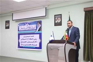 تولید و اشتغالزایی  از اهداف مهم دانشگاه آزاد اسلامی بوده است