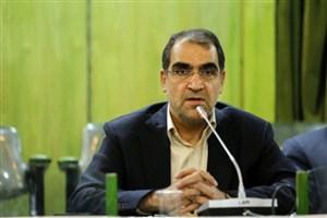 جمهوری اسلامی ایران طرح تحول سلامت را به عنوان تجربه موفق خود به دیگر کشورها معرفی خواهد کرد