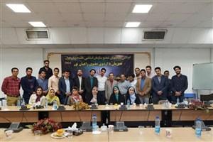 گردهمایی دبیران تشکل های اسلامی- سیاسی عضو سازمان اسلامی دانشجویان ایران(سادا) در دزفول برگزار شد