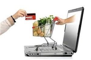 راه اندازی کسب و کار دیجیتالی توسط پژوهشگران دانشگاه آزاد اسلامی قزوین