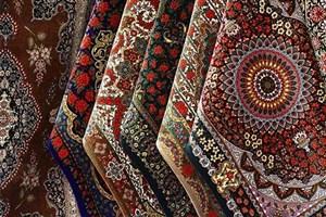 آغاز اجرای آزمایشی وام ۱۰ میلیون تومانی خرید فرش دستباف