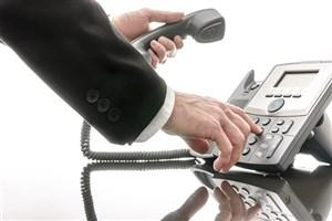 ارتباطات رادیویی و تلفنی در مناطق  تحت تاثیر زلزله  قطع است