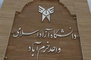 برگزاری دوره  پیشرفته مالکیت فکری و ثبت پتنت در واحد خرم آباد