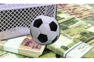 دو متهم کلاهبرداری به بهانه شرط بندی فوتبال شناسایی و دستگیر شدند