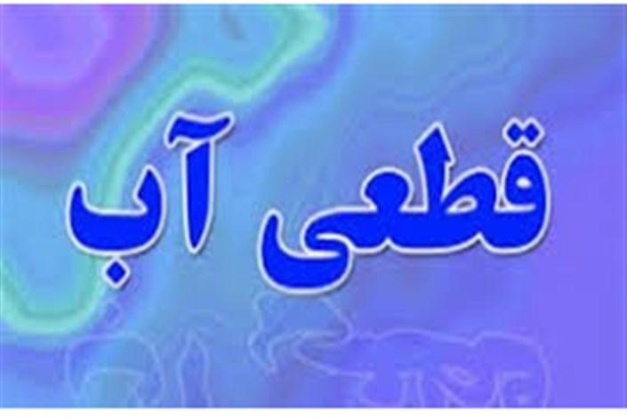 احتمال قطعی آب  در روستاهای مشهد