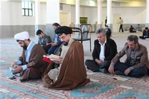 برگزاری مراسم پرفیض زیارت عاشورا در واحد تهران شرق