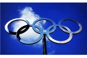 استانبول میزبان پنجمین دوره بازیهای کشورهای اسلامی شد