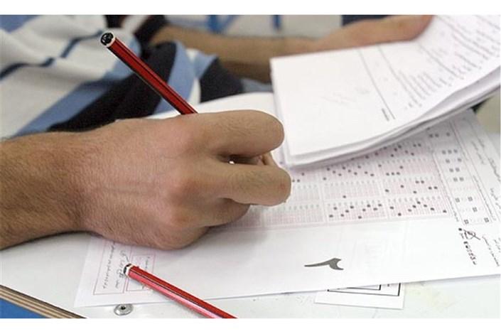 آزمون دستیاری  تخصصی پزشکی