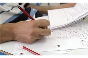 آزمون کتبی پذیرش دستیار فوق تخصصی پزشکی برگزار شد