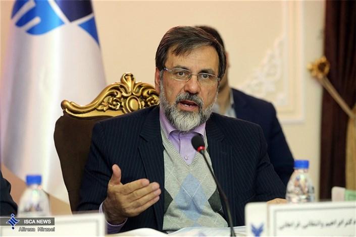 جلسه هیات امنای دانشگاه آزاد اسلامی استان مرکزی