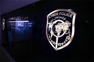 عملیات مشترک اینترپل و پلیس فتا/پانجیا ۱۰ به سراغ خرده فروشان رفت