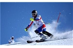 نتایج روز نخست لیگ بینالمللی اسکی آلپاین اعلام شد