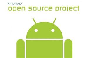 پروژه متن باز اندروید چیست