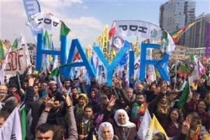 """تظاهرات کردهای ترکیه در حمایت از رای """" نه """" در رفراندوم"""