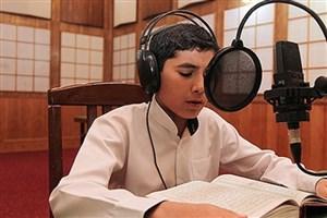 اصول برنامه سازی رادیویی آموزش داده می شود