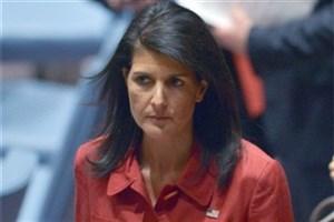 درخواست آمریکا از اتحادیه اروپا برای مقابله با ایران