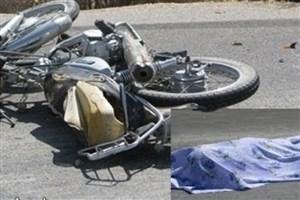 مالکان موتورسیکلت تا پایان تیر مهلت دارند از طرح بخشودگی بیمه شخص ثالث بهرهمند شوند