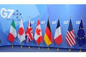 وزرای خارجه گروه ۷ امروز تشکیل جلسه می دهند