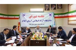 تاسیس شرکت های دانش بنیان  اولویت واحدهای دانشگاه آزاد اسلامی