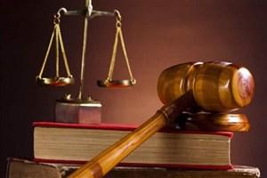 آخرین وضعیت پرونده متهم نفتی/ پرونده در دادگاه روال عادی را می گذراند