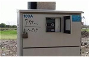 معاون حفاظت و بهرهبرداری آب منطقهای همدان: جلوگیری از اضافه برداشت 400 حلقه چاه مجاز کشاورزی در استان همدان