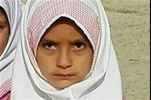 مرگ دلخراش دانش آموز 7 ساله دشتستانی