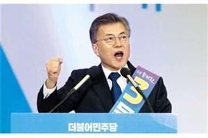 رئیس جمهور جدید کره جنوبی:به پیونگ یانگ می روم