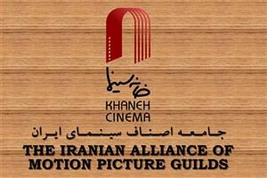 خانه سینما 9 اثر را به جایزه سینمایی آسیا-پاسیفیک معرفی کرد