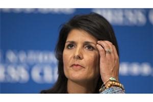 اذعان نیکی هیلی به مداخله در دستور کار شورای امنیت برای تهدید نشان دادن ایران