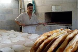 تدوین سند راهبردی گندم، آرد و نان اردبیل