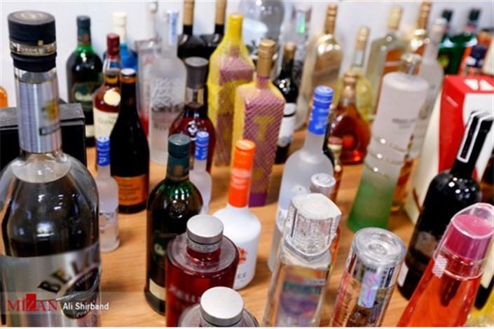 کشف مشروبات الکلی