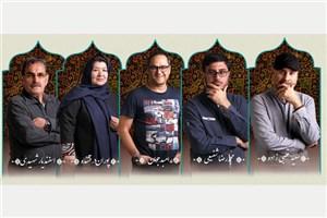 داوران بخش فیلم «کوتاه داستانی» جشنواره «سما» معرفی شدند