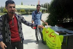 از اعتکاف دانشجویان دانشگاه آزاد اسلامی واحد مرودشت تا برپایی مراسم گرامیداشت ولادت حضرت علی(ع) در این واحد دانشگاهی