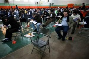 کارنامه آزمون دکتری دوشنبه منتشر می شود/ ۱۹۹ هزار نفر مجاز شدند