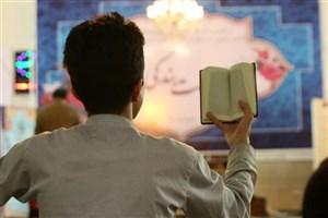 ثبت نام برای اعتکاف دانشگاه تهران تا ۵ بهمن ادامه دارد