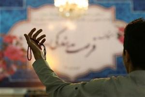 بوشهری هایی که به اعتکاف رفتند