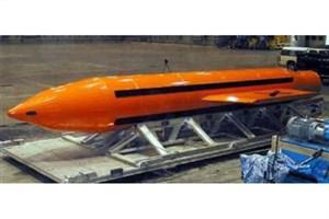 بمب جدید خوشهای هوشمند روسیه